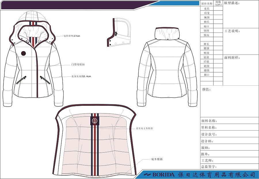 服装平面款式图片