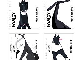 HOWGO x 晚門-宠物狗狗背带|项圈 插画包装设计