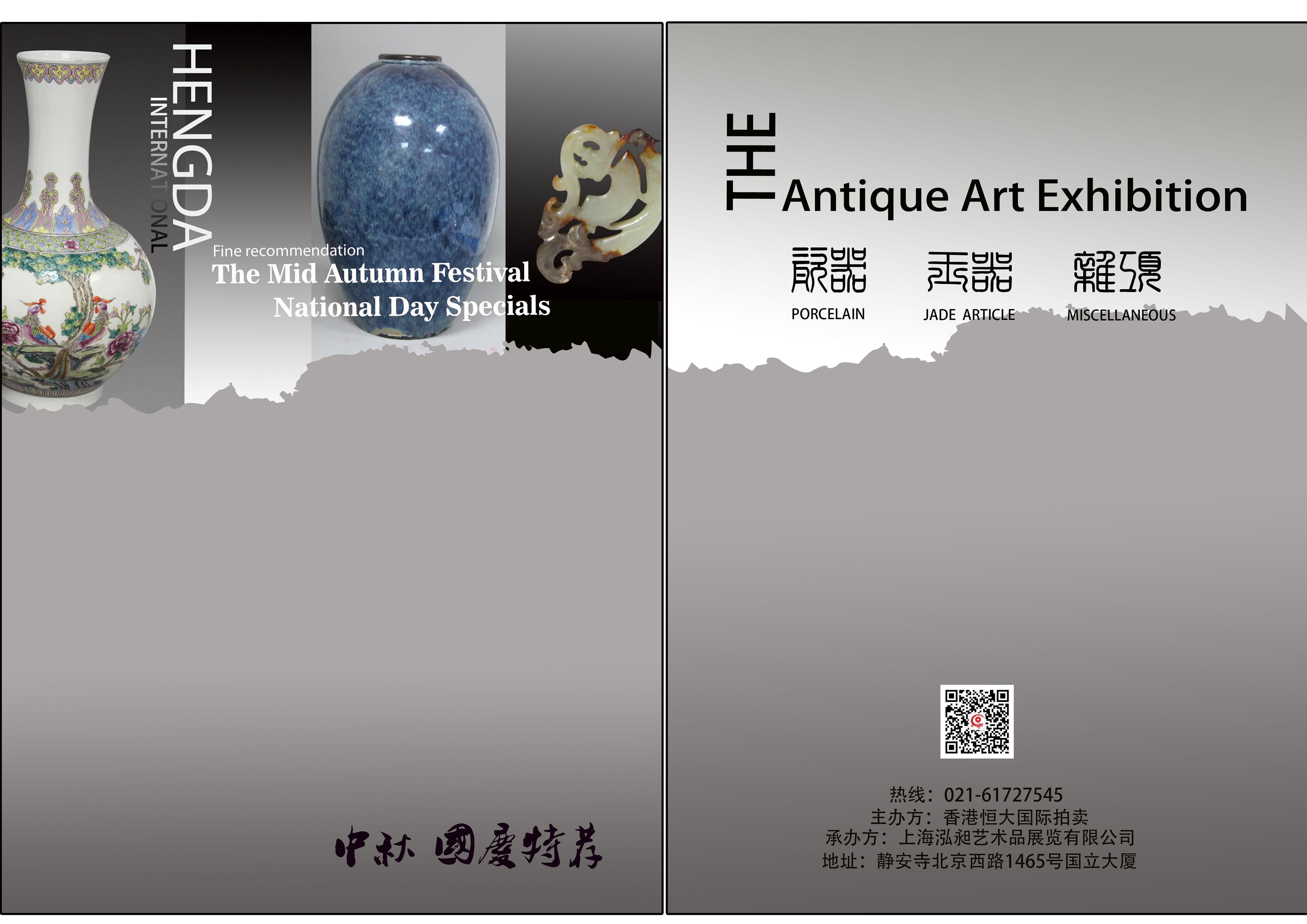 艺术品书籍封面