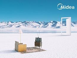 无风之旅 | 美的空调无风感创意海报设计大赛