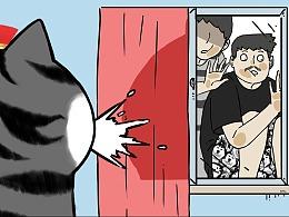 这里是代喂猫服务,不要命也不要脸的那种