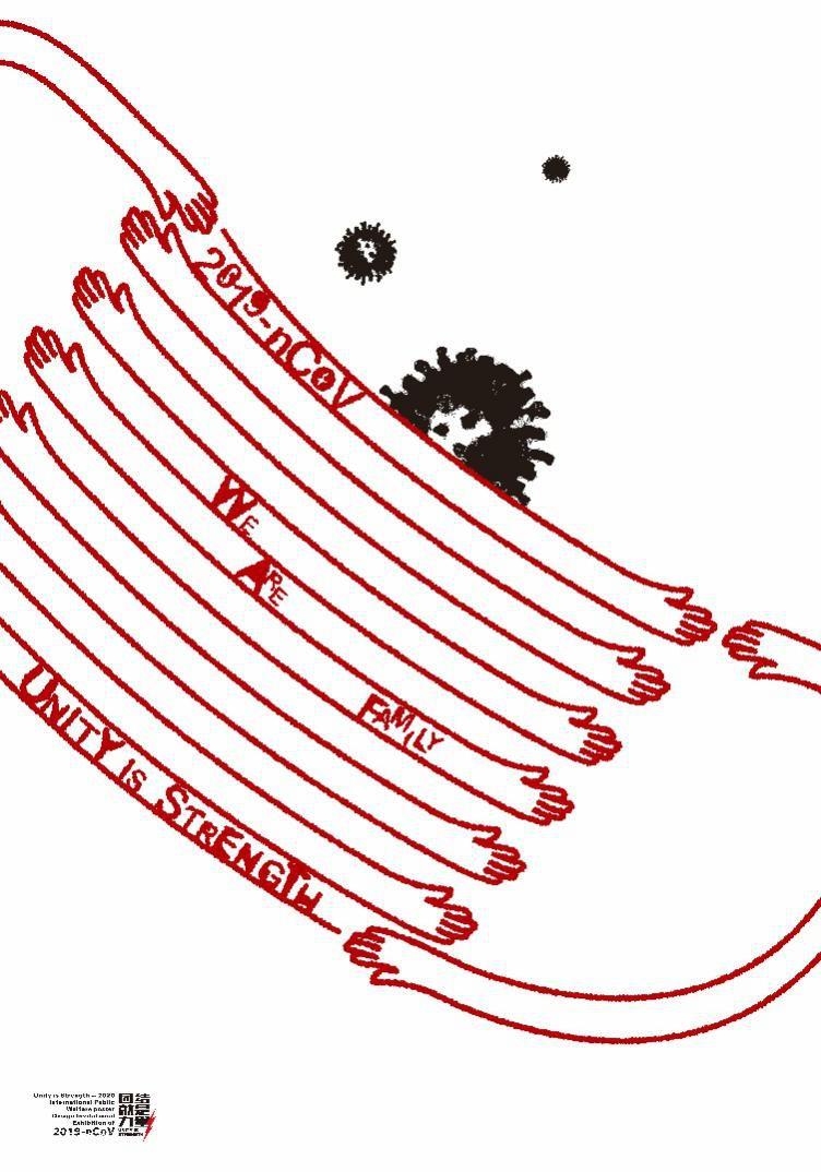 """团结就是力量——2020抗击""""新型冠状病毒""""国际公益海报设计邀请展纪实合集一插图(29)"""