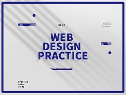 网页板式练习