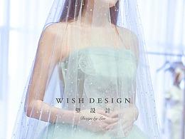 海洋女仙,水晶头纱搭配森系婚纱