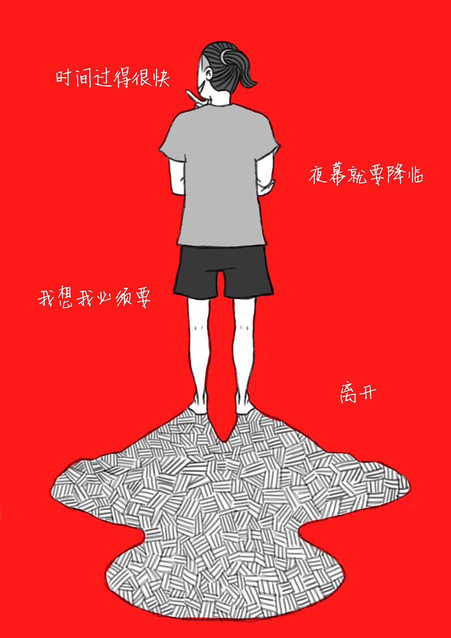我的滑板鞋|短篇/四格动漫|漫画|L木子C-原创设漫画网站app图片