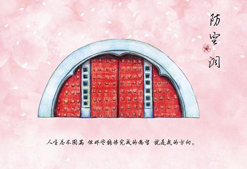 武汉大学明信片 珞珈物语 诺初明信片 武大明信片 武汉手绘明信片