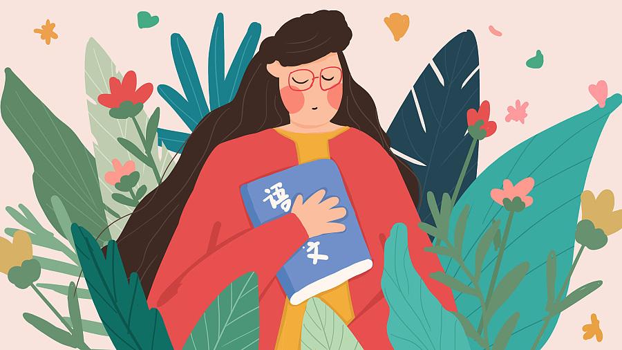 教师节系列手绘插画