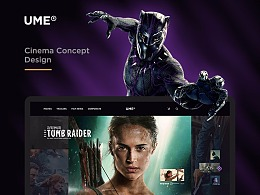 U M E  电影院概念设计