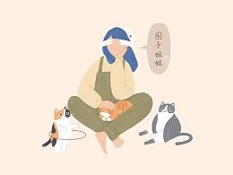 《楼下的园子姐姐》- 猫咪之家 海报设计