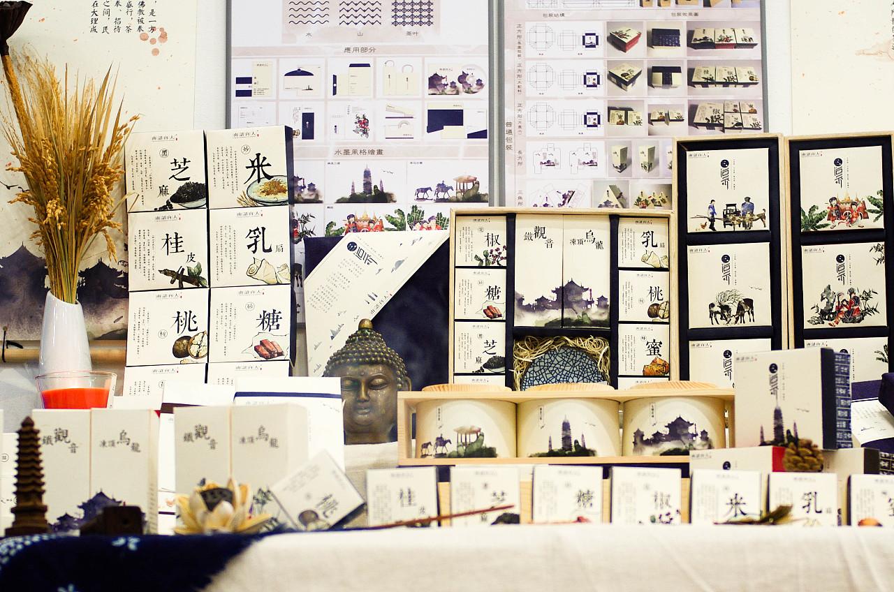 高校毕业设计作品展_原创作品:#2015毕业展#广东工业大学 艺术设计学院 视觉传达 ...