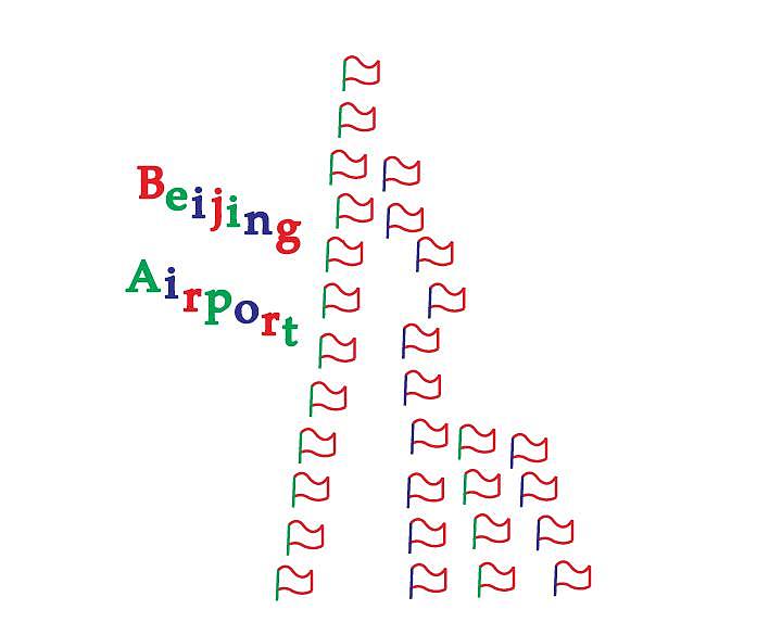 该图案运用金字塔型的旗帜来表现首都国际