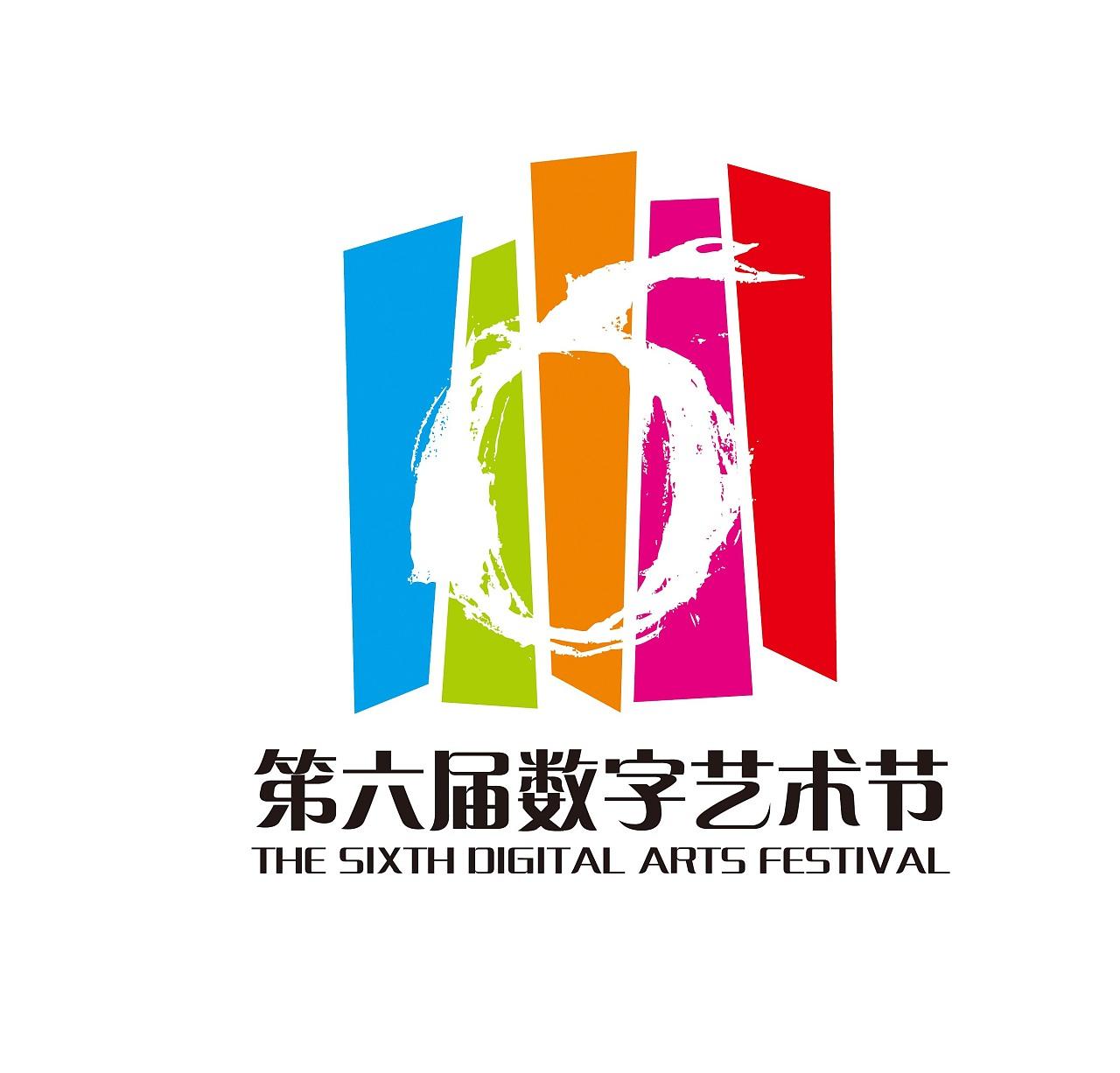数字艺术节标志