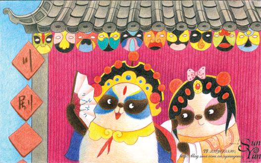 末末的彩铅世界 手绘熊猫明信片|儿童插画|插画|末末