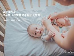 coco&nono母婴品牌全案