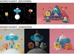 MOMO PLANET 动画项目