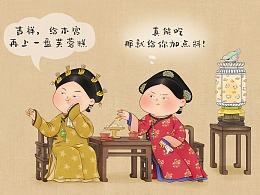 """百雀羚2018年双11~故宫款""""与时间做对""""长图插画项目"""