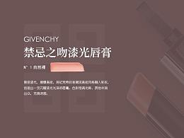 美妆banner