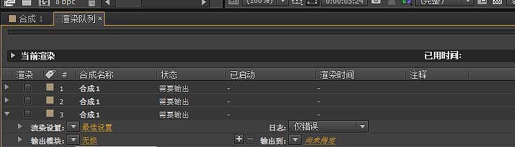 ps cs6制作gif图_Adobe Photoshop CS6 与 AE 制作gif动画 |UI|动效设计|浅黑色深白色 ...