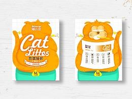 猫小左品牌包装设计提案分享