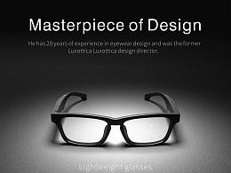 EyeWear Smart 智能眼镜