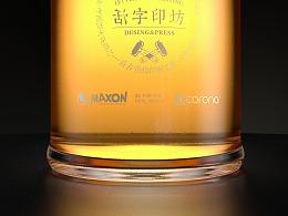 光影--白酒产品顶级表现