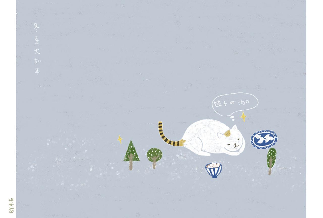 背景图 竖 饺子 卡通