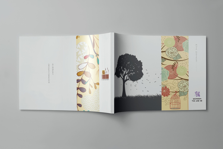 """《""""与我""""""""与你""""》系列书籍装帧设计"""