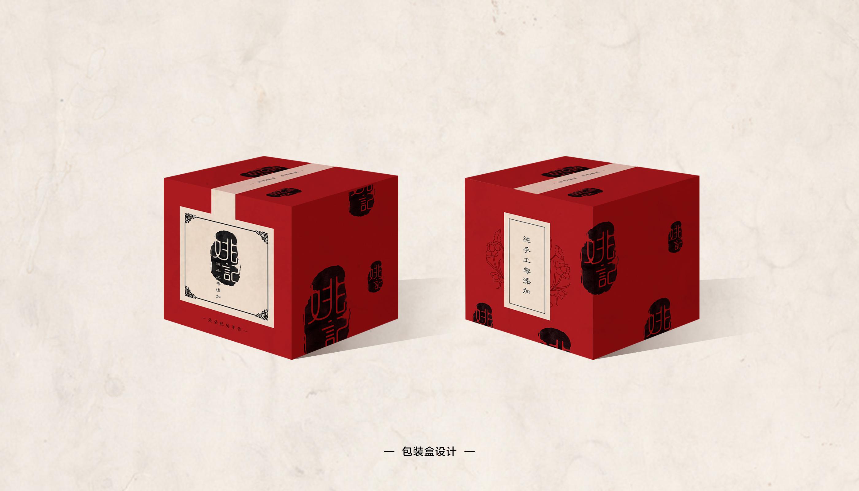 小丫头空间升级记19_品牌设计-姚记饮品|平面|品牌|玄子nana - 原创作品 - 站酷 (ZCOOL)