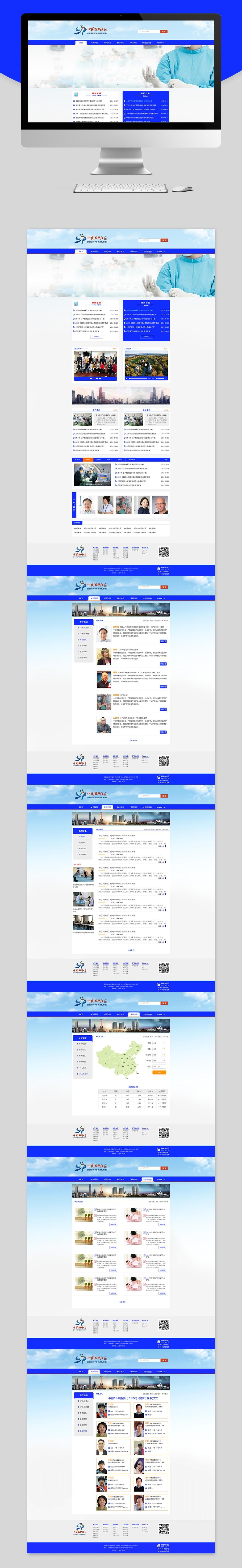 伯乐线上国际娱乐_中国科学院伯乐线上国际娱乐_中国科学院