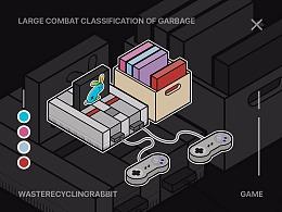游戏APP_垃圾分类大作战