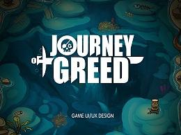 STEAM独立游戏《冒险公社》游戏ui视觉全案