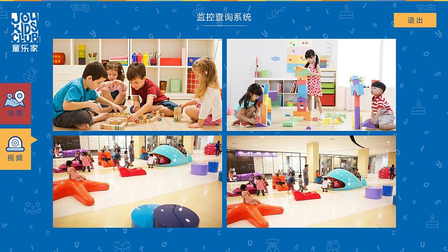 儿童俱乐部监控系统|门户/社交|网页|味儿 - 原创设计图片