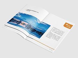机械工程公司宣传册