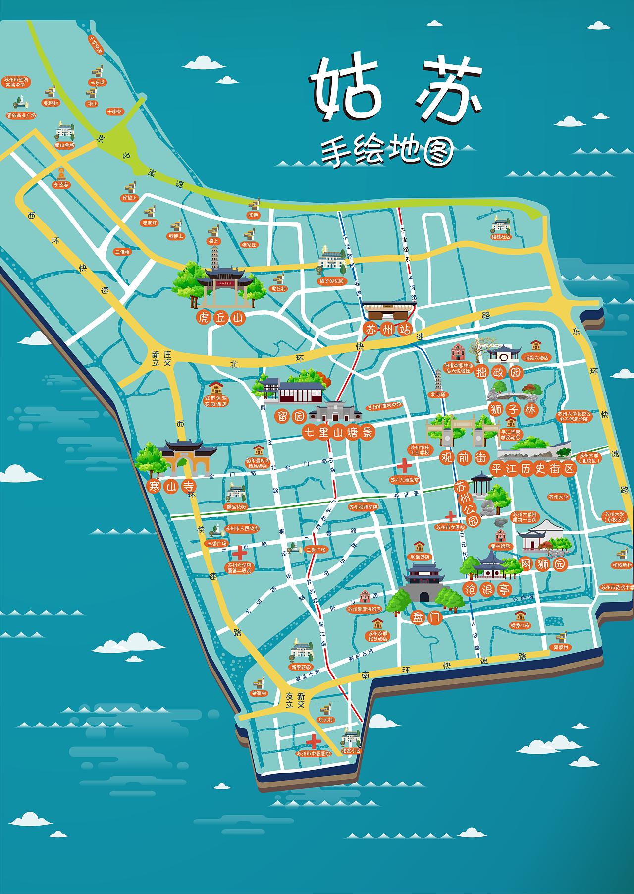 手绘旅游地图