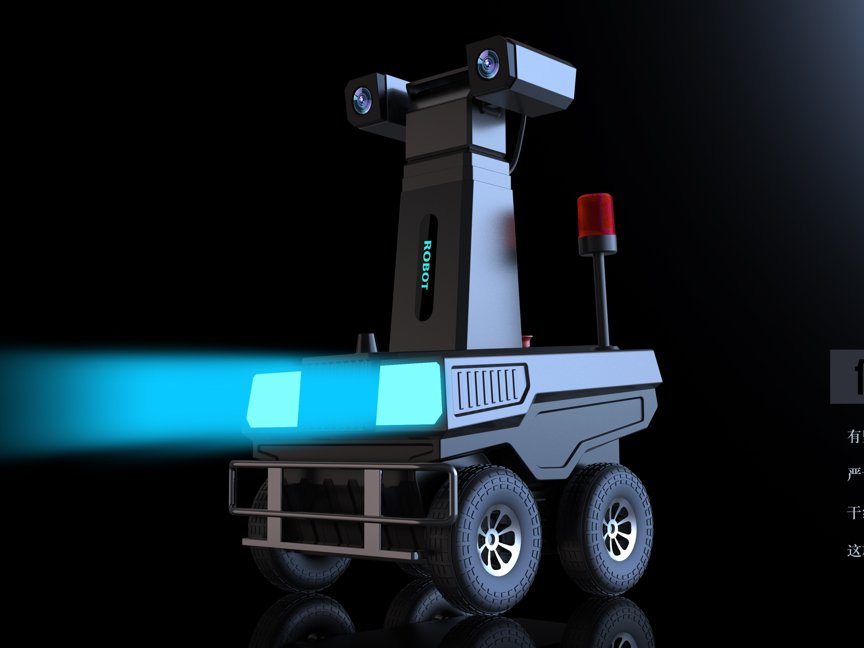 教育机器人 外观设计分享展示图片