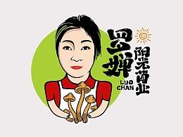 阳光菌业logo设计