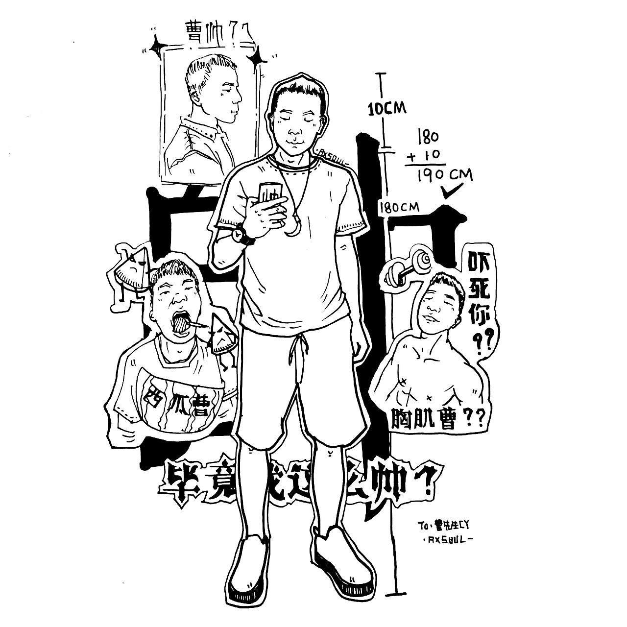 黑白手绘创意插画
