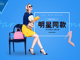 [4P]时尚鞋子banner