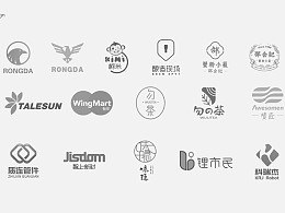 2017 logo 集合