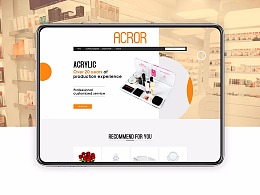 || 首页设计 || 亚克力产品 Home页 Alibaba国际站旺铺
