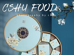 中秋月饼产品美食摄影
