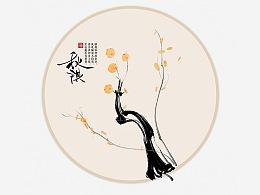 水墨插画——春安,夏泰,秋祺,冬祥