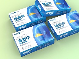 鼻舒宁 鼻炎医药包装 药品包装设计