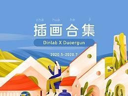 Dinlab X Duoergun 插画合集