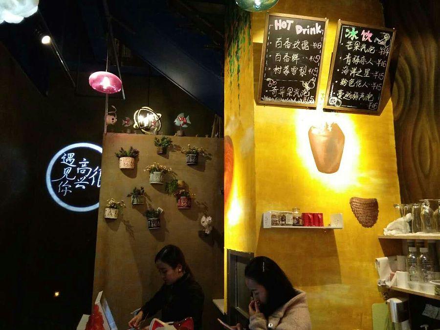 太原串串太原彩绘墙绘墙体彩绘手绘墙