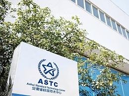 安徽省标准技术中心