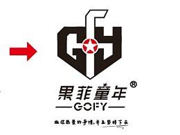 果菲童年 logo