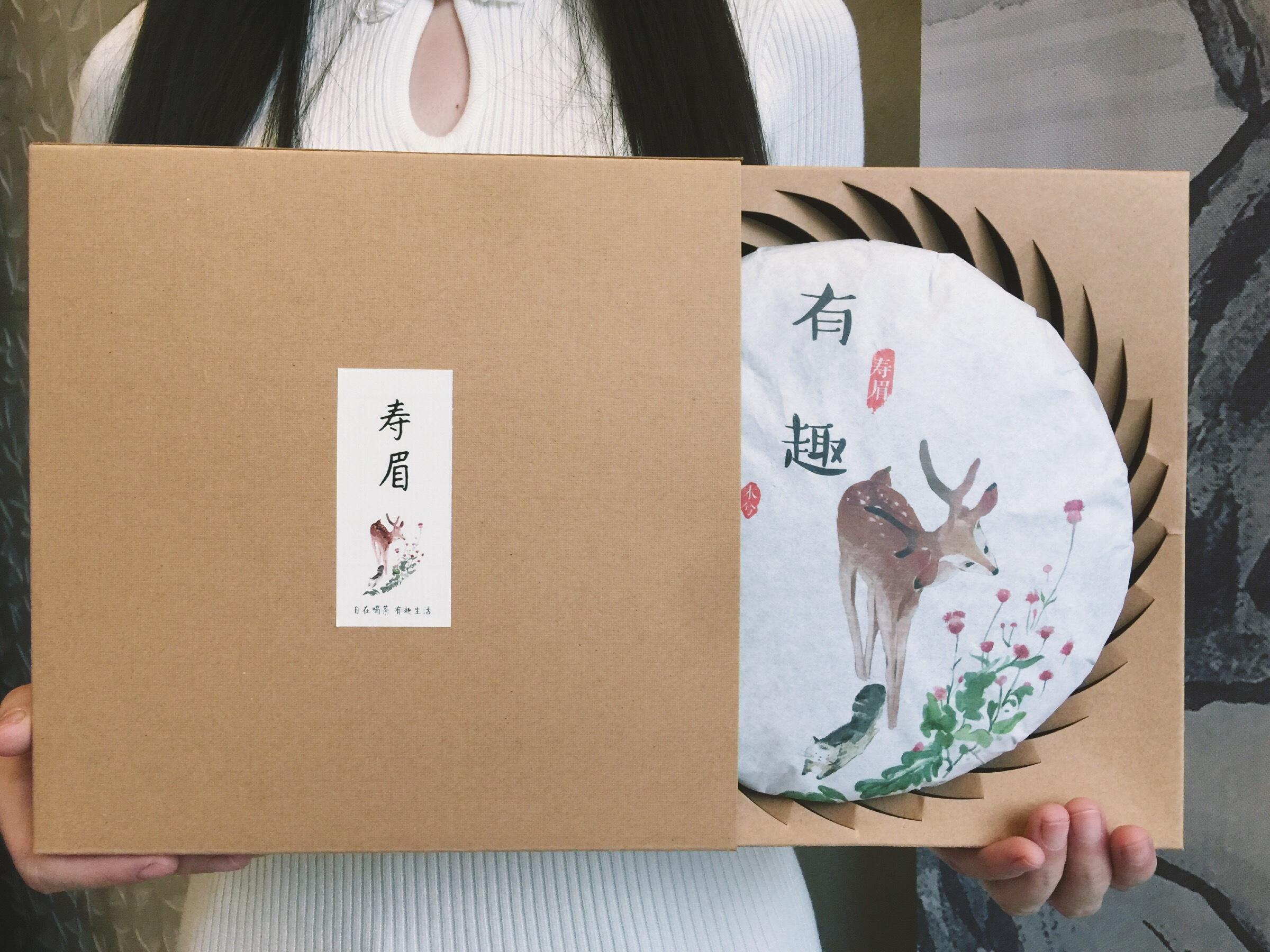 手绘茶饼包装