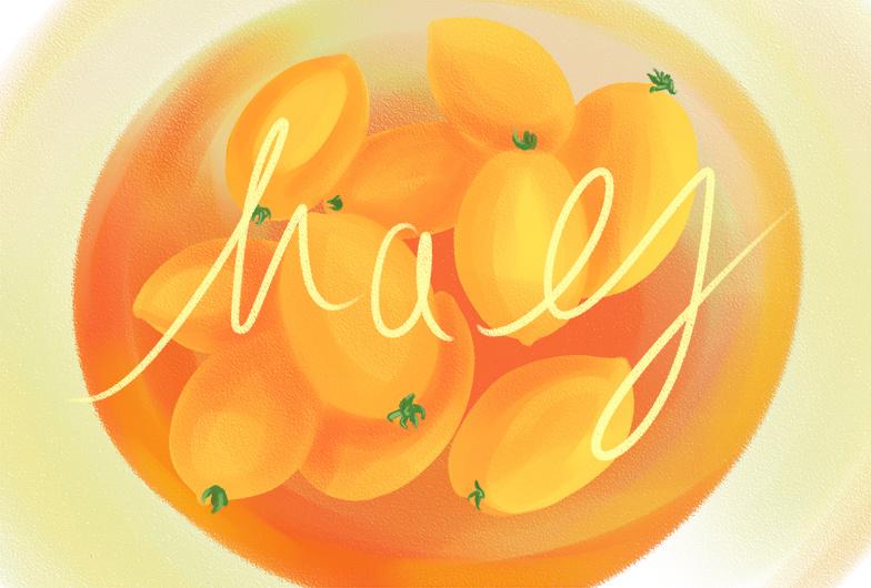 五月香黄色网_五月的黄色圣女果