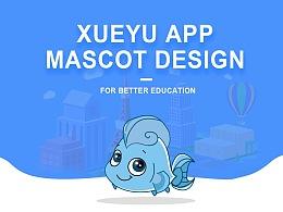 学鱼教育APP-吉祥物设计